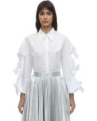 Pushbutton Хлопковая Блузка С Бантом - Белый
