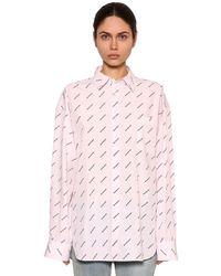 Balenciaga - コットンポプリン ロゴストライプシャツ - Lyst