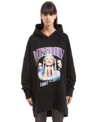 MISBHV Logo Printed Cotton Jersey Sweatshirt - Black