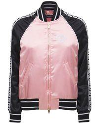 Versace Medusa ナイロンボンバージャケット - ピンク