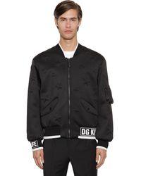 Dolce & Gabbana Dg King Dg Life ネオプレンボンバージャケット - ブラック