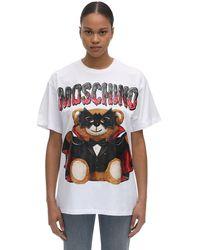 Moschino - ジャージーtシャツ - Lyst