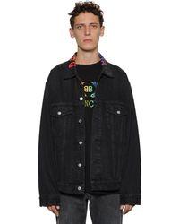 Balenciaga レインボーロゴ刺繍 デニムジャケット - ブラック