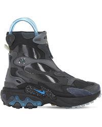"""Nike Stiefel """" X Undercover React"""" - Schwarz"""