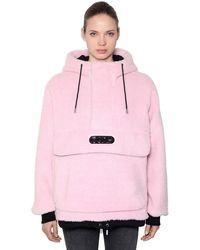 Gcds Hooded Faux Fur Anorak W/ Logo Patch - Pink