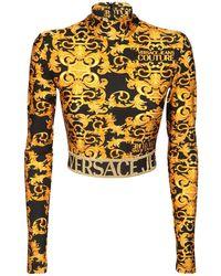 Versace Jeans Couture ジャージークロップタートルネックトップ - マルチカラー