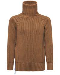 LC23 Strickpullover Aus Wolle Und Acryl - Braun