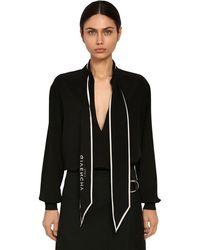Givenchy - シルククレープデシンシャツ - Lyst