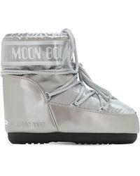 Moon Boot Glance ウォータープルーフスノーブーツ - メタリック