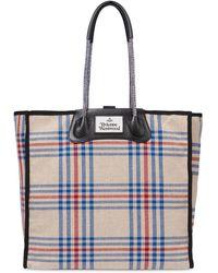 """Vivienne Westwood Borsa Shopping """"elena"""" In Materiale Riciclato - Multicolore"""