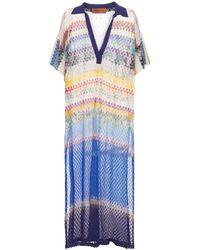 Missoni - Платье Из Вискозного Трикотажа В Полоску - Lyst