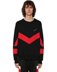 Givenchy - 刺繍ロゴスウェットシャツ - Lyst