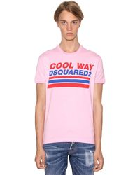 DSquared² - Very Very Dan Fitジャージーtシャツ - Lyst