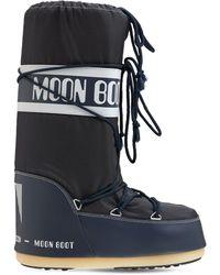 Moon Boot Botas De Nieve De Nylon Impermeable - Multicolor
