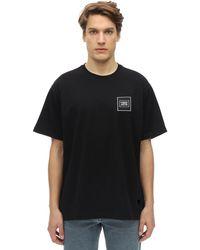 Burberry - オーバーサイズ ジャージーtシャツ - Lyst