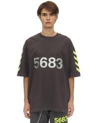 "Hummel T-shirt En Coton ""willy Chavarria Buffalo"" - Gris"