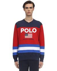 Polo Ralph Lauren - コットンブレンドスウェットシャツ - Lyst