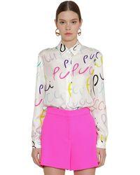Emilio Pucci Рубашка Из Шелковой Саржи - Многоцветный