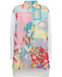 Loewe Doll House オーバーサイズシルクシャツ - マルチカラー