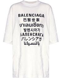 Balenciaga Хлопковая Майка С Принтом - Белый