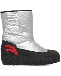 Bally Ботинки Из Нейлона - Металлик