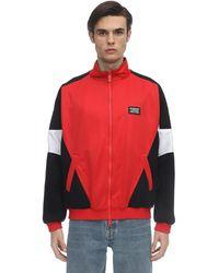 Burberry Спортивная Куртка С Логотипом - Красный