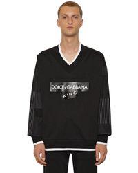 Dolce & Gabbana コットンジャージー Vネックセーター - ブラック