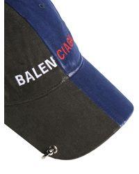 Balenciaga Бейсбольная Кепка С Пирсингом - Синий