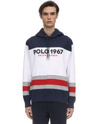 Polo Ralph Lauren コットンブレンドスウェットフーディ - ブルー