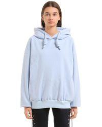Angel Chen - Oversized Hooded Sweatshirt - Lyst