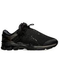 Asics Gel-kayano 26 Running Sneakers - Schwarz