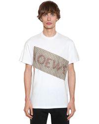 Loewe - コットンジャージーtシャツ - Lyst