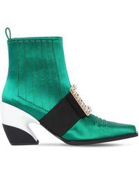 Roger Vivier 65mm Viv Tex Silk Satin Cowboy Boots - Green