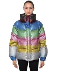 Marco De Vincenzo - Rainbow Gradient Padded Jacket - Lyst