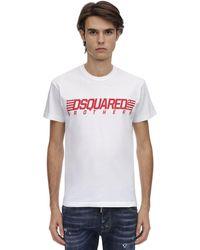 DSquared² Bedrucktes T-shirt Aus Baumwolljersey - Weiß