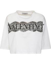Valentino コットンジャージーtシャツ - ホワイト