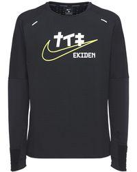 """Nike T-shirt À Manches Longues """"sphere Elet Ekiden"""" - Noir"""