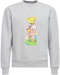 Soulland Bear コットンスウェットシャツ - グレー