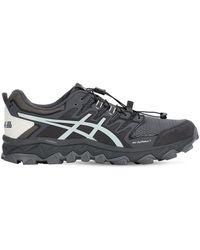 """Asics Sneakers """"gel-fujitrabuco 7 X C2h4"""" - Mehrfarbig"""