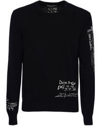 Dolce & Gabbana カシミヤセーター - ブラック