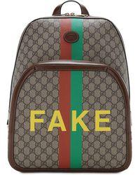 Gucci - Рюкзак Gg Supreme Fake - Lyst