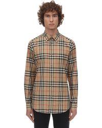 Burberry Camisa clásica a cuadros - Multicolor
