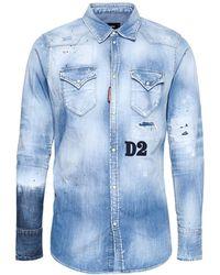 DSquared² ストレッチデニムシャツ - ブルー