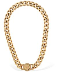 Versace Medusa Chunky Chain Short Necklace - Metallic