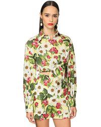 Dolce & Gabbana - コットンポプリンシャツ - Lyst