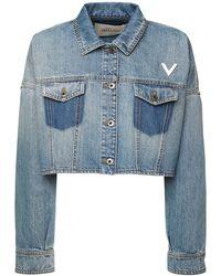Valentino Укороченная Куртка Из Денима - Синий