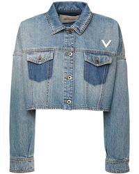 Valentino コットンデニムクロップジャケット - ブルー