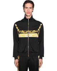 Versace Спортивная Куртка Из Техноджерси С Принтом - Черный