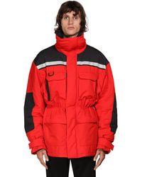 Balenciaga オーバーサイズナイロンパーカジャケット - レッド
