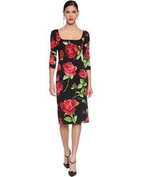 Dolce & Gabbana - Платье Из Шелка Стретч - Lyst